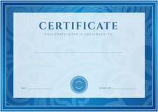 证明,文凭模板。奖样式 免版税库存照片