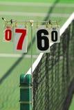 评分网球 库存图片