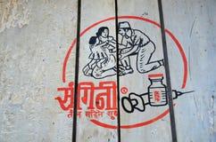 诊所医生的标志在Patan Durbar广场 库存图片