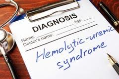 诊断溶血尿毒症的综合症状HUS 库存图片