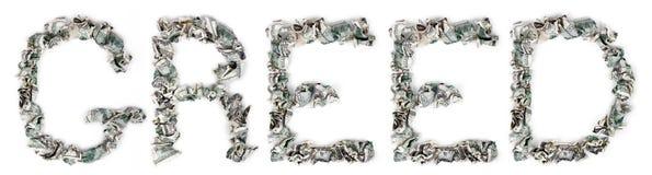 贪婪-起皱的100$票据 免版税库存照片