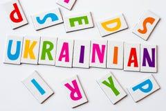 词乌克兰语由五颜六色的信件做成 免版税库存照片