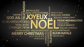 词云彩圣诞快乐& x28; 在French& x29; 库存图片