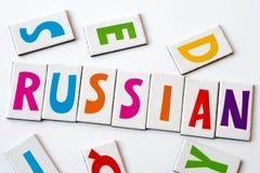 词俄语由五颜六色的信件做成 免版税库存图片