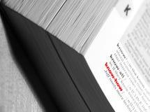 词典如何知道 免版税库存图片