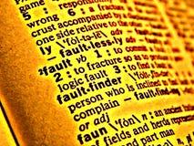 词典缺点 皇族释放例证