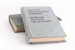 词典 图库摄影