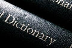 词典 库存照片