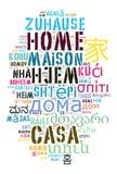 词家用不同的语言 免版税图库摄影