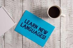 词文字文本学会新的语言 开发的能力的企业概念能沟通在外国lang 库存照片