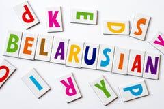 词白俄罗斯语由五颜六色的信件做成 库存照片