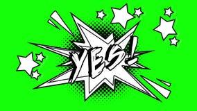 词的可笑的动画是飞行在泡影外面 绿色屏幕 皇族释放例证