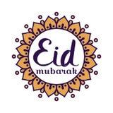 词的阿拉伯书法:阿拉-,并且它拼写:阿拉上帝伟大,在阿拉伯语言 Eid穆巴拉克招呼的beautif 库存例证
