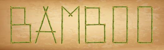 词竹子做了现实绿色棍子杆在老纸背景 向量例证