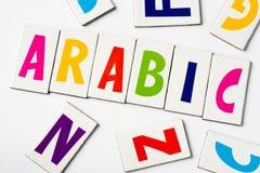 词阿拉伯语由五颜六色的信件做成 免版税库存照片