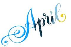 词4月的例证 免版税图库摄影
