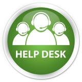 询问台(顾客关心队象)优质软的绿色回合,但是 向量例证