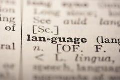 语言字 免版税库存图片
