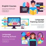 语言训练横幅 向量例证