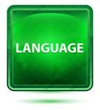 语言霓虹浅绿色的方形的按钮 皇族释放例证