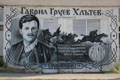 说明在墙壁Georgi Benkovski索非亚厄尔上的柳林区  库存照片