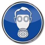 请总是使用一个防毒面具 免版税库存照片