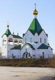 诸圣日俄语教会在Novokosino,莫斯科 库存图片
