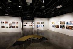 诺贝尔和平中心陈列一代财富 库存图片