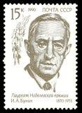 诺贝尔奖得主作家伊凡・阿列克谢耶维奇・蒲宁 库存照片