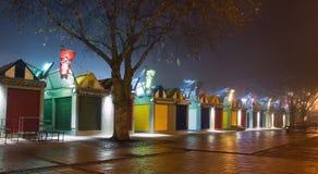 诺维奇城在晚上销售中心 免版税库存照片