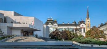 诺维萨德剧院的看法  免版税库存照片