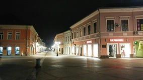 诺维萨德,塞尔维亚 免版税库存照片