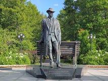 谢尔盖拉赫曼尼诺夫纪念碑在Veliky诺夫哥罗德,俄罗斯 库存照片