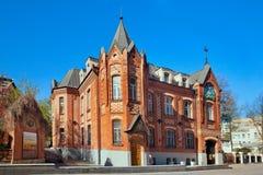 谢尔盖Andriyaki水彩学校在莫斯科 修造 图库摄影