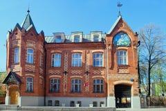 谢尔盖Andriyaki水彩学校在莫斯科 修造 库存图片