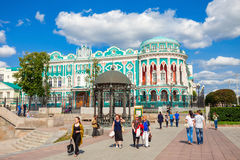 谢瓦斯季亚诺夫议院在叶卡捷琳堡 免版税库存照片