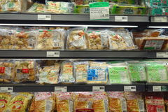 豆腐产品选择 免版税库存照片