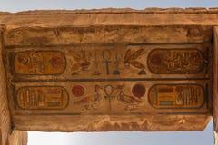 象形文字卡纳克神庙 库存图片