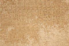 象形文字在石头 免版税库存图片