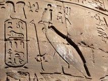 象形文字墙壁 免版税库存照片