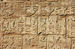 象形文字墙壁 免版税库存图片