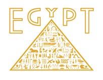 象形文字的金字塔 库存图片