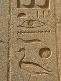 象形文字,卢克索 免版税库存图片