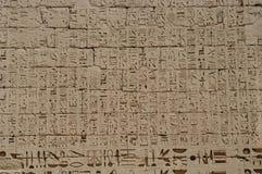 象形文字 免版税库存照片