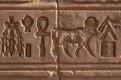 象形文字philae 库存图片