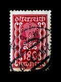 象征主义:玉米穗,符号主题serie,大约1922年 免版税图库摄影