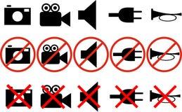 象禁止 库存照片