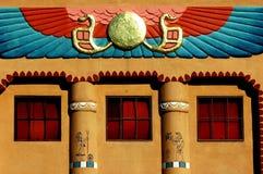 象结构的埃及人 免版税库存图片