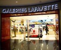 豪华内部现代购物中心摩洛哥Mal 库存图片
