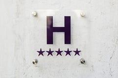 豪华旅馆标志 库存照片